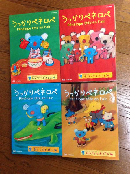 【美品】うっかりペネロペ DVD 4巻セット 個人所有 定価 11200円 グッズの画像