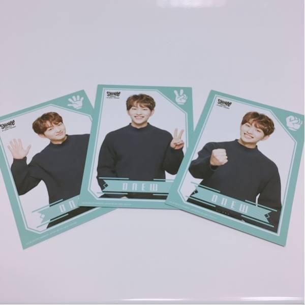 SHINee WORLD 2017 FC限定 じゃんけんぽん ポストカード 新品 非売品 美品 オニュ ONEW FIVE 5 ライブグッズの画像
