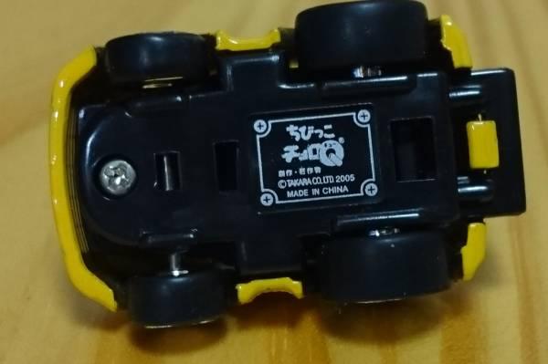 ちびっこチョロQ NO.23 フェアレディ Z ロードスター(Z33) FAIRLADY Z ROADSTAR(Z33) 黄_画像3