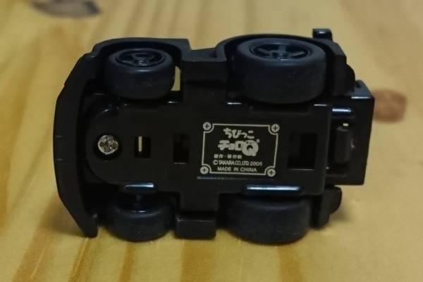 ちびっこチョロQ NO.34 フェアレディゼット レーシング(Z33) FAIRLADY Z RAICING(Z33) 黒_画像3