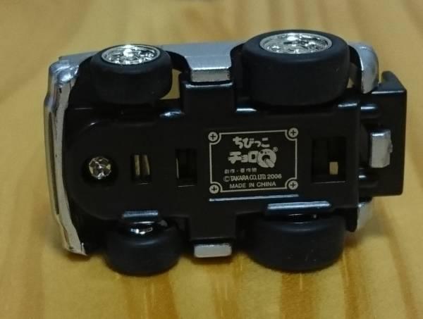 ちびっこチョロQ NO.39 ホンダ Z-GT HONDA Z-GT 銀_画像3
