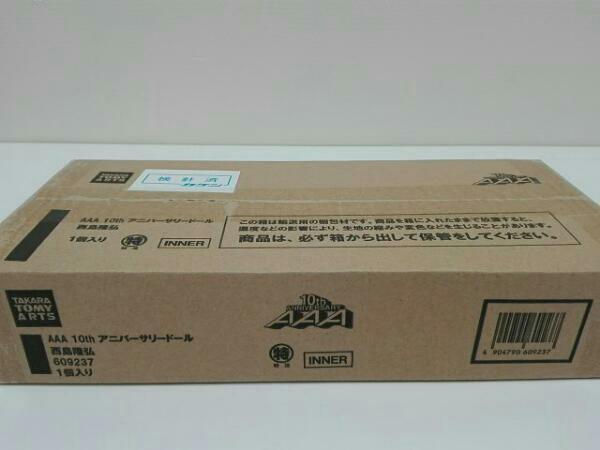 TAKARA TOMY ARTS AAA 10th アニバーサリードール 西島隆弘 ライブグッズの画像