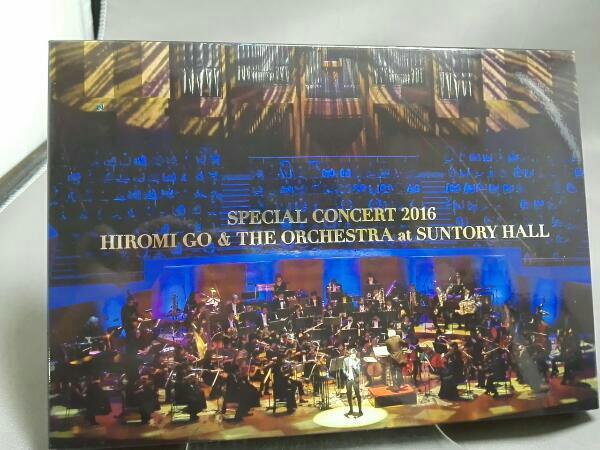 郷ひろみ SPECIAL CONCERT 2016 HIROMI GO&THE ORCHESTRA ライブグッズの画像