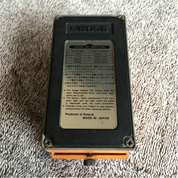 激レア BOSS DS-2 ターボディストーション Made in Japan 日本製 ビンテージ