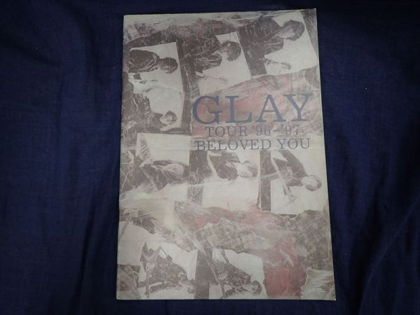 b2303/GLAY TOUR '96-'97 BELOVED YOU パンフレット