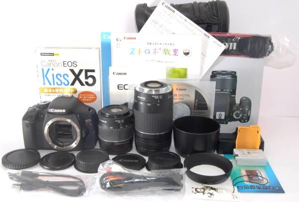 ●付属多数● Canon キャノン EOS Kiss X5 純正&超望遠Wレンズ