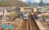 Toica【未使用】JR東海発足30周年記念トイカ[在来線タイプ]1種類(折れ無し専用台紙付)
