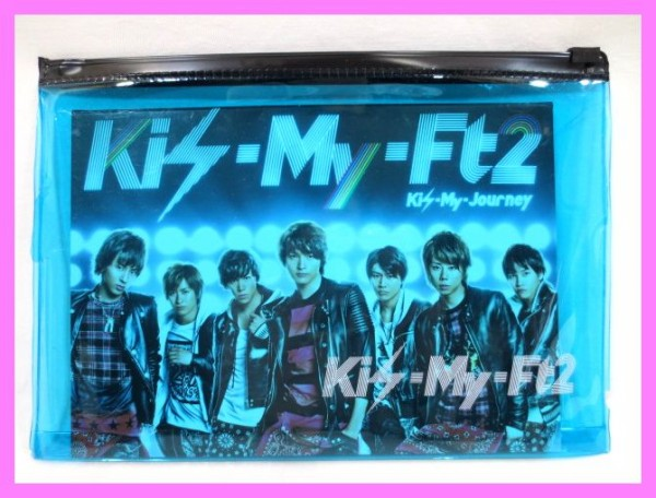 Kis-My-Ft2 Kis-My-Journey CD+DVD キスマイ☆