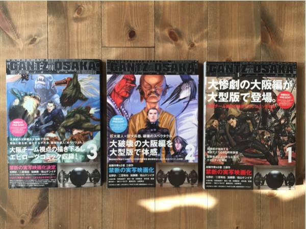 GANTZ ガンツ 大阪 漫画 ◆ マンガ ◆ 特別篇 グッズの画像