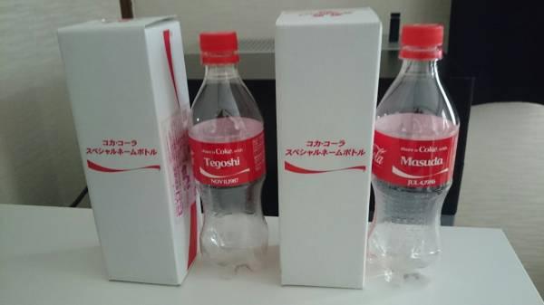 コカコーラ スペシャルネームボトル テゴマスtegoshi masuda 手越祐也 増田貴久 非売品