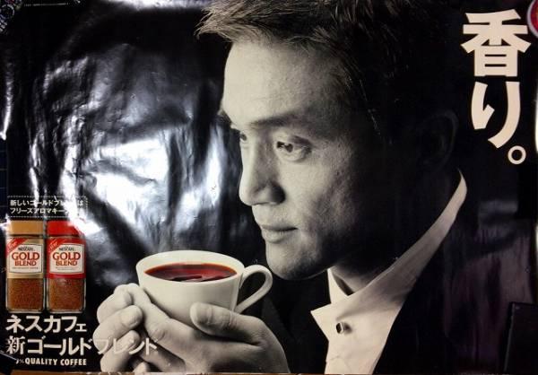 ポスター⑦ 小田和正 オフコースポスターB0☆サイズB0(1030㎜×1456㎜) コンサートグッズの画像