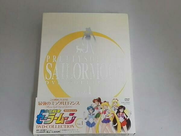 美少女戦士セーラームーン DVD-COLLECTION Vol.1 グッズの画像