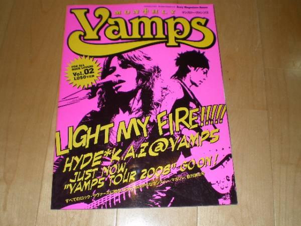 マンスリー・ヴァンプス/Monthly VAMPS 02/HYDE