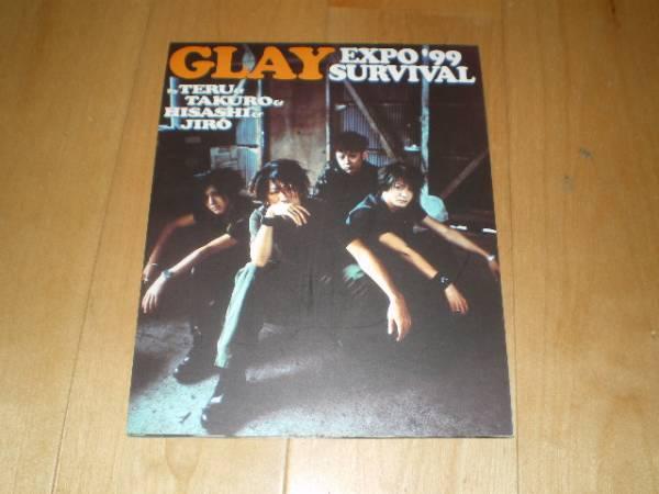GLAYEXPO '99/SURVIVAL/サバイバル ポストカード