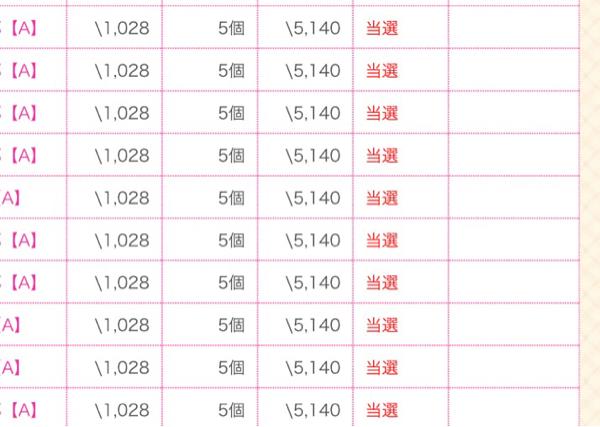 AKB48 48thシングル劇場盤 生写真 100枚まとめ 49th ライブ・総選挙グッズの画像