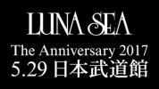 LUNA SEA/武道館/5/29/立見/立ち見/1枚