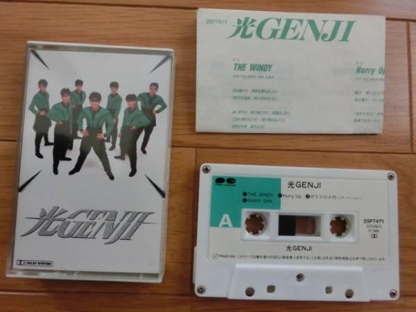 光GENJI ★ガラスの十代★STAR LIGHT カセットテープ 送料140円