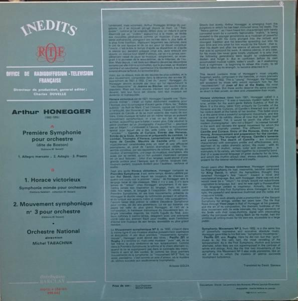 LP INEDITS:タバシュニク オネゲル/交響曲第1番 勝利のオラース 交響的楽章第3番_画像2