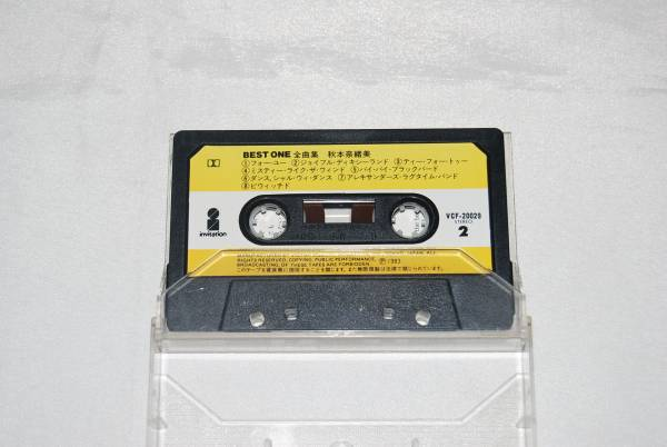 カセットテープ 秋本奈緒美 全曲集 BEST ONE 065-01_画像2