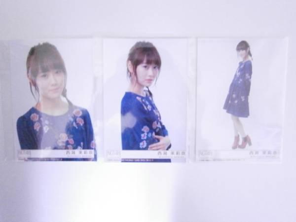 NGT48「青春時計」生写真 西潟茉莉奈 3種セット ライブグッズの画像