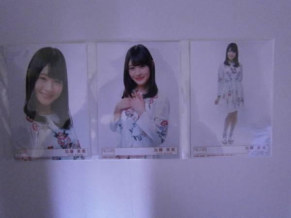 NGT48「青春時計」生写真 加藤美南 3種セット ライブグッズの画像