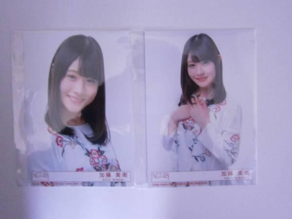 NGT48「青春時計」生写真 加藤美南 2種セット ライブグッズの画像
