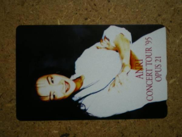 anri・杏里 ANRI コンサート'95 テレカ a