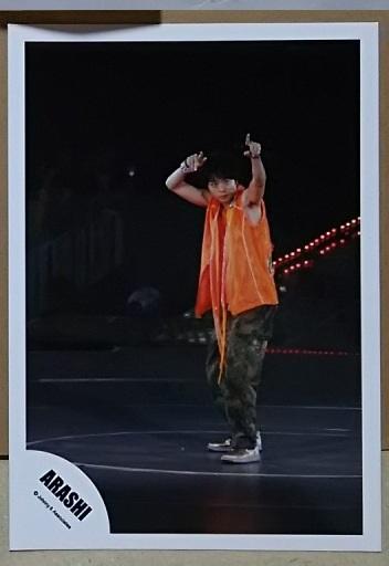 嵐◆2008年AROUND ASIAコンサート公式写真「櫻井翔」5◆美品
