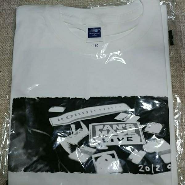 コブクロ Tシャツ ライブグッズの画像