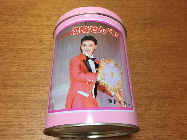 ◆井上芳雄 ファンクラブイベント グッズ 空き缶◆