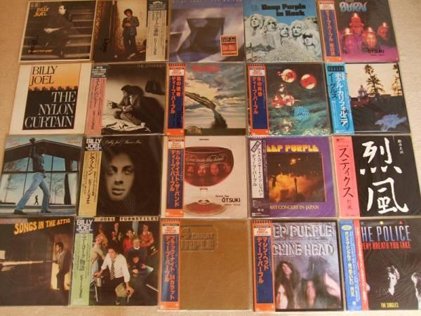 【LP まとめて】250枚以上 洋楽(ビートルズ+ソロ、Deep Purple、ビリージョエル等)ジャズ、クラシック 映画音楽、YMO等_画像3