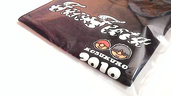 コブクロ FAN FESTA 2010Tシャツ 黒 サイズ150 & リーフレット ライブグッズの画像