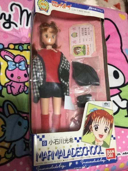 ママレードボーイ小石川 光希① 新品ドール人形フィギュア グッズの画像