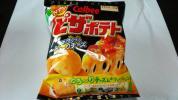 カルビー ピザポテト63g 製造日3月27日 賞味期限7月27日 10袋セット