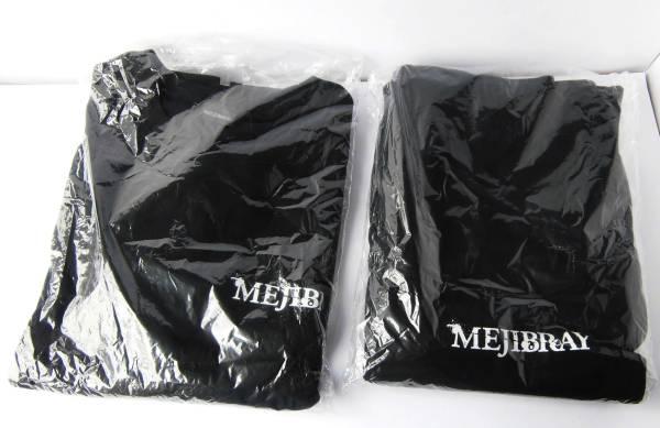 ★ MEJIBRAY (数量限定の福袋に入っていた) スウェット 上・下 セット(新品)