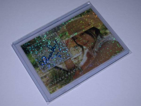 エトワール 安田美沙子 直筆サインカード03(ホロ加工 50枚限定 ) 013/150 グッズの画像