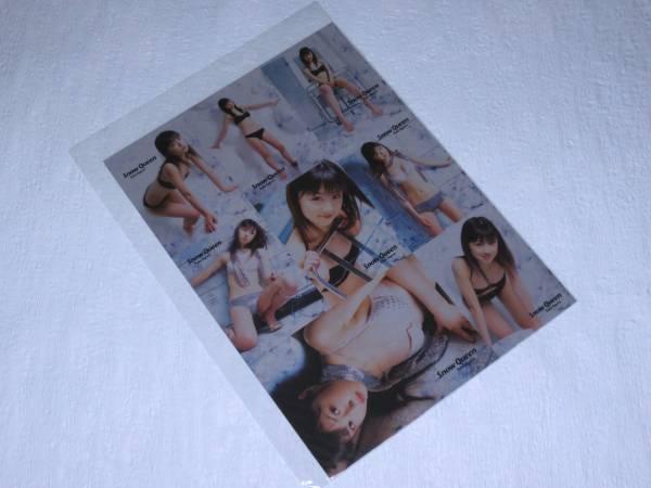 BOMB 小倉優子2 アンカットシート グッズの画像
