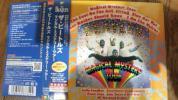 【極上美品】ザ・ビートルズ『MAGICAL MYSTERY TOUR』2009年リリース3ツ折りスペシャルパッケージ初回限定版 お買い得!