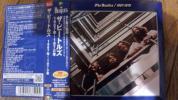 【極上美品】ザ・ビートルズ『1967-1970(青盤)』2010年リリース3ツ折りスペシャルパッケージ初回限定版 お買い得!