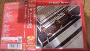 【極上美品】ザ・ビートルズ『1962-1966(赤盤)』2010年リリース3ツ折りスペシャルパッケージ初回限定版 お買い得!