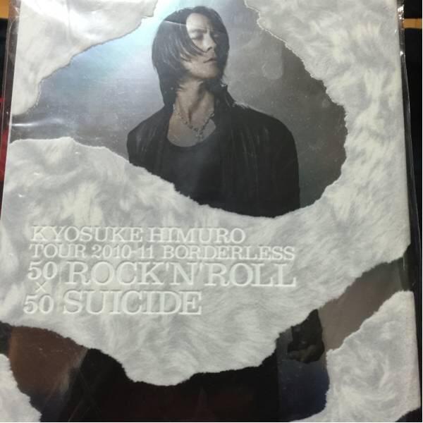 【送料無料 美品】氷室京介 BORDERLESS 2010-11 50×50 ツアー写真集