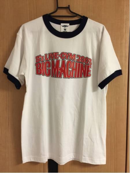 美品 B'z LIVE-GYM 2003 BIG MACHINE Tシャツ サイズM 稲葉浩志 松本孝弘