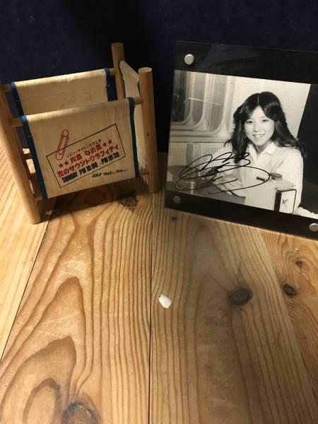 川島なお美 サイン入り写真と当時のラジオ番組ノベルティ付き