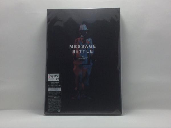 新品 メッセージボトル(完全生産限定盤) スペシャルパッケージ / amazarashi ベストアルバム ライブグッズの画像