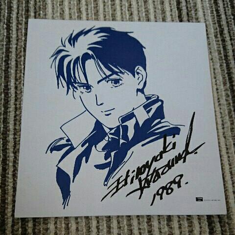 ガンダム 北瓜宏幸 直筆 サイン F91 シーブック Z ZZ 逆襲のシャア 色紙 1989年 F90 イベント