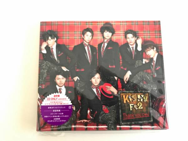 【新品未開封】Kis-My-Ft2 Thank you じゃん! CD 通常盤