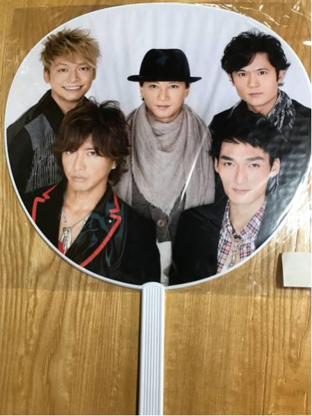 SMAP FaN FuN PARTY 2011☆ジャンボうちわ☆祝20周年