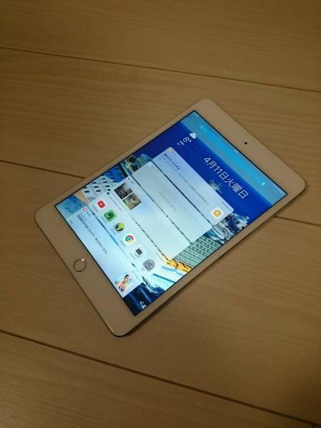 iPad Mini 4 Wifi 版 64GB