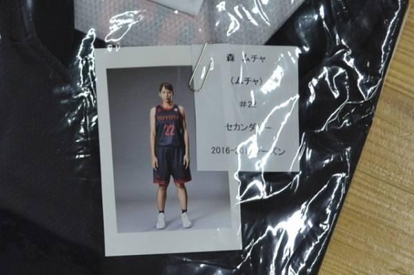 [チャリティー]トヨタ自動車女子バスケットボール部 アンテロープス #22森 ムチャC サイン入りセカンダリー 上[rfp1094]_画像2
