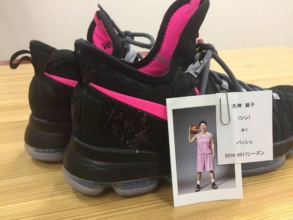 [チャリティー]トヨタ自動車女子バスケットボール部 アンテロープス #1大神 雄子G サイン入り バッシュ[rfp1094]